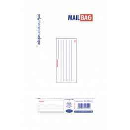 Poly Mail Bags Small 16cm x 25cm - Pack of 25
